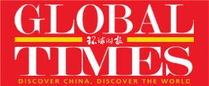 globaltimeslogo